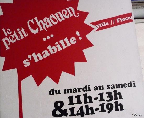 Au petit Chaouen pour imprimer les t-shirts - 5/9
