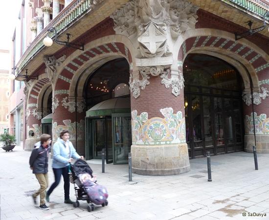 Palais de la musique catalane, Barcelone - 6/14